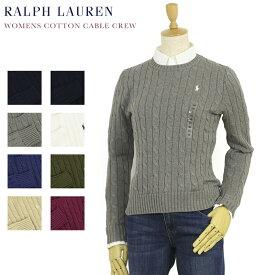 ポロ ラルフローレン レディース クルーネック コットン セーター POLO Ralph Lauren Women's Cotton Cable Crew-Neck Sweater