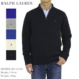ポロ ラルフローレン ボーイズ コットン ケーブルニット ハーフジップセーター POLO Ralph Lauren Boy's Cable 1/2 Zip Sweater