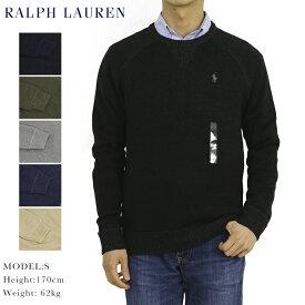 ポロ ラルフローレン コットン クルーネックセーターPOLO Ralph Lauren Men's Vintage Cotton Crew Sweater US