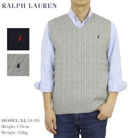 ポロ ラルフローレン ボーイズ コットンケーブルニットベスト POLO Ralph Lauren Boy's Cotton-Cable Knit Vest