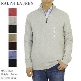 ポロ ラルフローレン ピーマコットンのハーフジップ セーター POLO Ralph Lauren Men's Pima Cotton Waffle Half-Zip Sweater 売れ筋