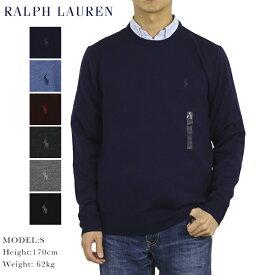 """ポロ ラルフローレン メンズ ウォッシャブル メリノウール クルーネック セーター Polo Ralph Lauren Men's """"WASHABLE MERINO WOOL"""" Crew Sweater US"""