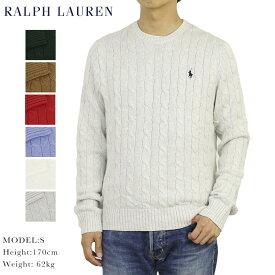 ポロ ラルフローレン コットンのクルーネックセーター POLO Ralph Lauren Men's Cotton Cable Crew Sweater US 売れ筋 (UPS)