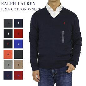 """Ralph Lauren Men's """"PIMA COTTON"""" V-neck Sweater US ポロ ラルフローレン Vネック メンズ コットン セーター 売れ筋 (UPS)"""
