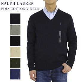 """ポロ ラルフローレン Vネック メンズ コットン セーター POLO Ralph Lauren Men's """"PIMA COTTON"""" V-neck Sweater US 売れ筋 (UPS)"""