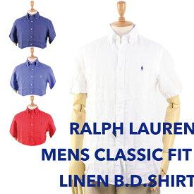 "Ralph Lauren Men's ""CLASSIC FIT"" s/s Linen Shirts US ポロ ラルフローレン メンズ リネン 半袖シャツ 売れ筋 (UPS)"