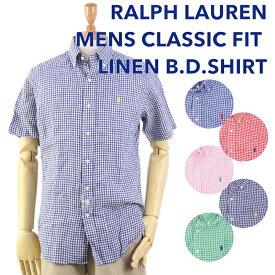 "Ralph Lauren ""CLASSIC FIT"" Linen s/s Shirts US ポロ ラルフローレン 半袖リネンシャツ 売れ筋 (UPS)"