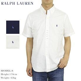 """ポロ ラルフローレン ブロード ボタンダウン 半袖シャツ 無地 ワンポイント 刺繍 POLO Ralph Lauren """"Poplin"""" S/S B.D. Shirts US (UPS)"""