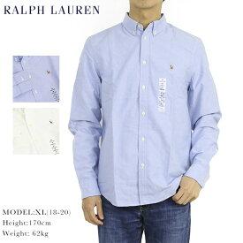ポロ ラルフローレン ボーイズ ボタンダウン オックスフォード 長袖シャツ 無地 ワンポイント POLO Ralph Lauren boy's l/s Oxford B.D.Shirts