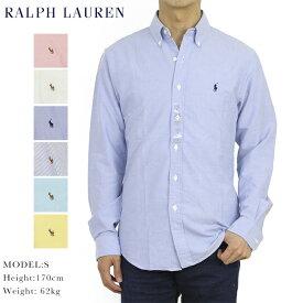 """ポロ ラルフローレン スリムフィット オックスフォード ボタンダウン 長袖シャツ 無地 ワンポイント POLO Ralph Lauren Men's """"SLIM FIT"""" Oxford B.D.Shirts US (ups)"""