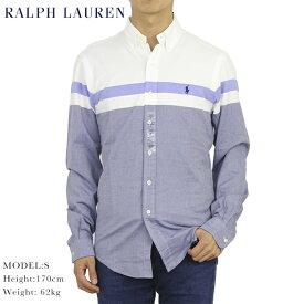 """ポロ ラルフローレン スリムフィット オックスフォード ボーダー ボタンダウン 長袖シャツ ワンポイント POLO Ralph Lauren Men's """"SLIM FIT"""" Oxford B.D.Shirts US"""