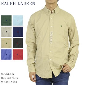 """ポロ ラルフローレン 長袖 クラシックフィット ワンポイント刺繍 ウォッシュドコットン ボタンダウンシャツ POLO Ralph Lauren Men's """"CLASSIC FIT"""" Washed-out l/s Poplin B.D.Shirts US (UPS)"""