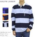 ボーイズ ポロ ラルフローレン 長袖ラガーシャツ POLO Ralph Lauren Boy's L/S Rugger Shirts
