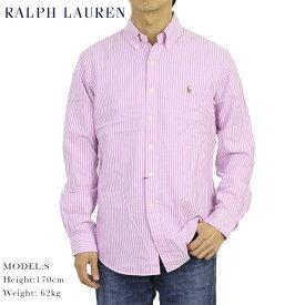 """ポロ ラルフローレン ボタンダウン オックスフォード 長袖シャツ ストライプ POLO Ralph Lauren Men's """"STANDARD"""" B.D.Shirts US"""
