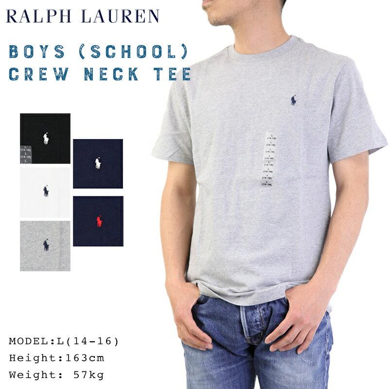 (SCHOOL) Ralph Lauren Boys T-shirts USラルフローレン ボーイズ 無地Tシャツ