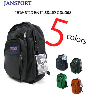 jansport marketing plan Start studying mgmt 5x07 s learn vocabulary, terms, and more with flashcards what kind of a standing plan is described in this example rules and regulations.