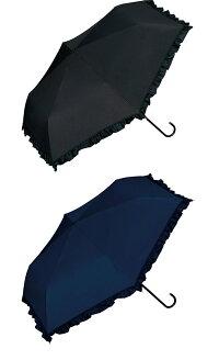 1点からでも送料無料a.s.s.a日傘折りたたみ傘フリル晴雨兼用【レディース軽量丈夫折り畳み傘かさ雨傘梅雨レインアンブレラUVケアUVカットかわいい(fm056)】【RCP】02P03Dec16【楽ギフ_包装】ホワイトデーumfr