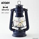 ムーミン×BRUNO LEDランタン【ブルーノ MOOMIN コラボ 照明 アウトドア キャンプ ピ...
