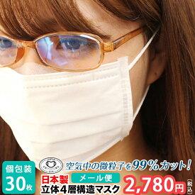 曇ら メガネ 手作り が マスク ない