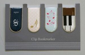 【取寄品】クリップブックマーカー 4柄セット (鍵盤・茶)