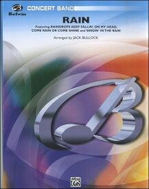 【取寄品】UP408 輸入 雨のメドレー(雨に唄えば、雨にぬれても、他3曲)【楽譜】【沖縄・離島以外送料無料】