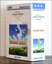 【取寄品】吹奏楽によるドラゴンクエストI(ドラゴンクエストI,II,III)【楽譜】【沖縄・離島以外送料無料】