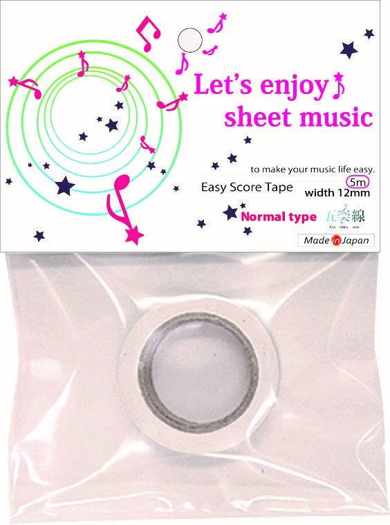 LET'S ENJOY SHEET MUSIC(NORMAL) 五楽線 英語版12mm