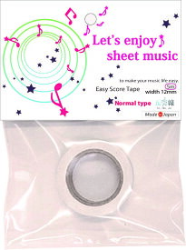 LET'S ENJOY SHEET MUSIC(NORMAL) 五楽線 英語版12mm
