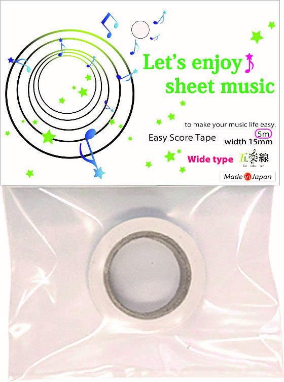 LET'S ENJOY SHEET MUSIC(WIDE) 五楽線 英語版15mm