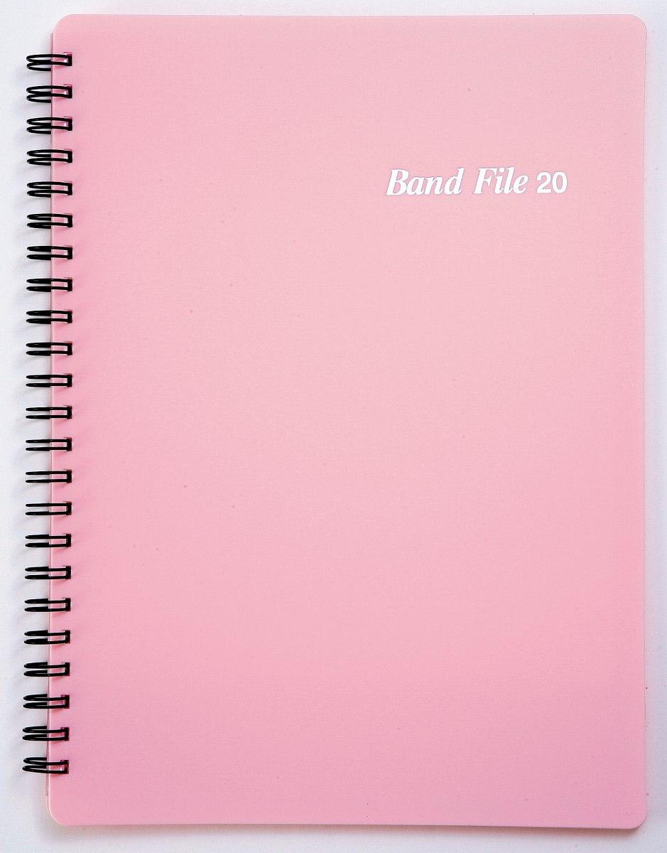 BF1015−02バンドファイル ピンク【メール便不可商品】