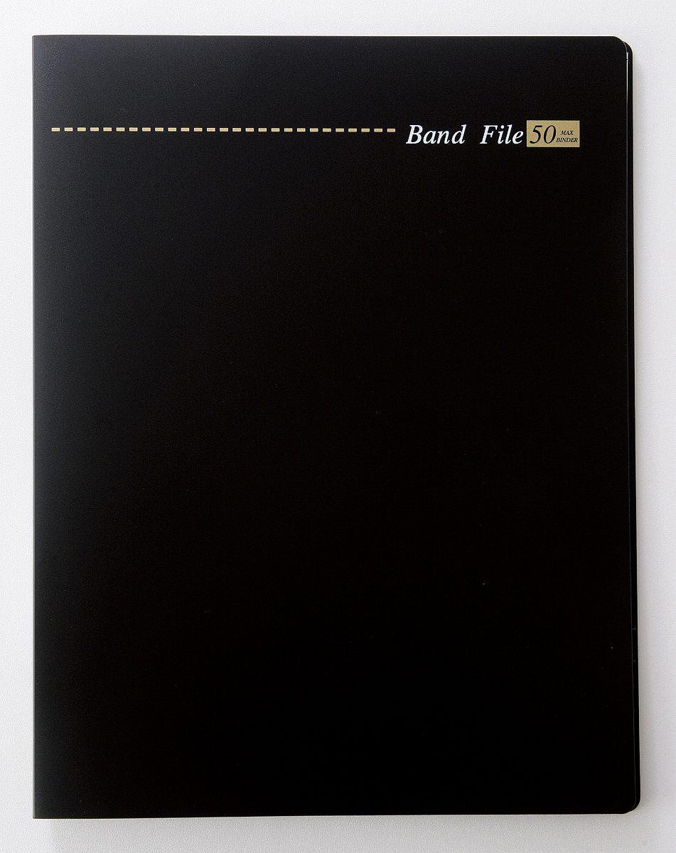 BF1815−01 バンドファイル(バインダータイプ・ブラック【メール便を選択の場合送料無料】