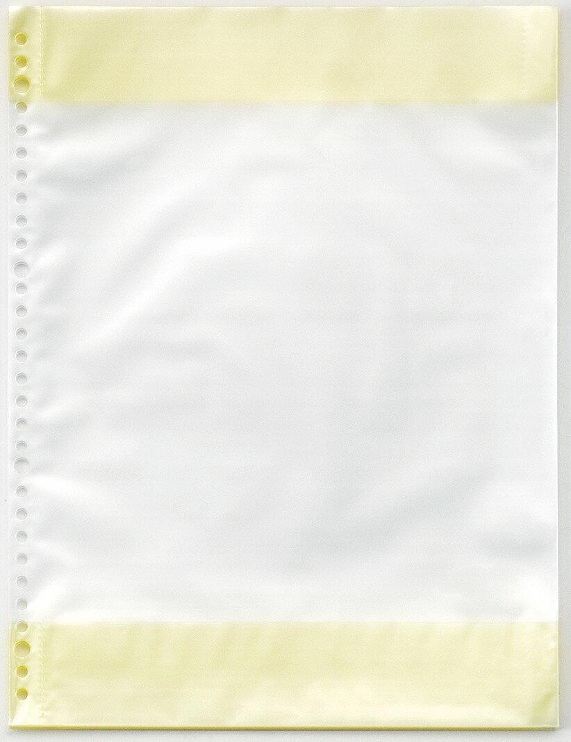 BF0015−01バンドファイル バインダータイプ用リフィール