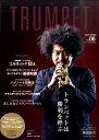 【取寄品】ザ・トランペット vol.6 CD付