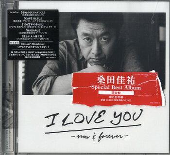 【取寄品】CD 桑田佳祐 I LOVE YOU−now&forever−【メール便不可商品】【送料無料】【smtb-u】[音符クリッププレゼント]