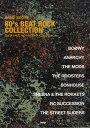 バンドスコア 80's BEAT ROCK COLLECTION/エイティーズ・ビートロック・コレクション【楽譜】【メール便を選択の場…