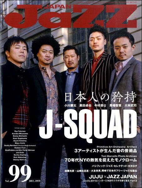 JaZZ JAPAN Vol.99