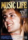 MUSIC LIFE 特集●ロジャー・テイラー/QUEEN[EXTRA]【メール便を選択の場合送料無料】