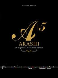 【1月下旬発売予定・予約受付中♪】嵐/A+5(エー・オーギュメント)〜ピアノ・ソロ・エディション〜[Vol.4]【楽譜】【メール便を選択の場合送料無料】