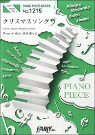 楽天市場backnumber 楽譜 ピアノの通販