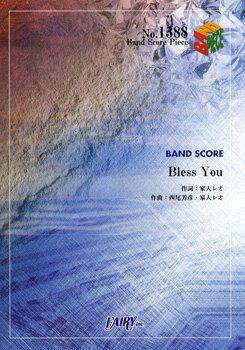 【取寄品】バンドスコアピース1388 Bless You/家入レオ【楽譜】