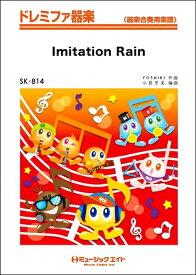 ピアノ imitation 楽譜 rain