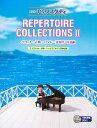 楽譜 NEW ピアノスタディ レパートリーコレクションズ2(CD付)【メール便を選択の場合送料無料】