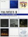 ピアノソロ 上級 ファイナルファンタジー7〜13 ピアノ・コレクションズ・ベスト【楽譜】【メール便を選択の場合送料無料】