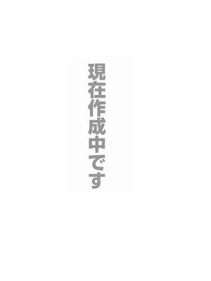 QC234 熱血!!先生オールスターズ/学園ドラマ主題歌メドレー【楽譜】【送料無料】【smtb-u】[音符クリッププレゼント]