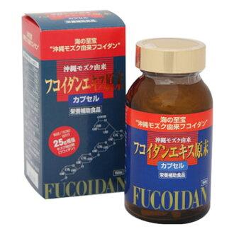 冲绳褐藻糖胶 1瓶