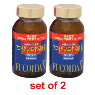 Fucoidan Extract Bulk Powder Capsules (set of 2)