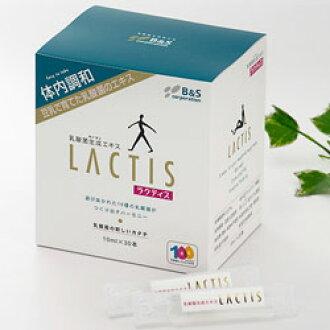 乳酸菌萃取精华 LACTIS