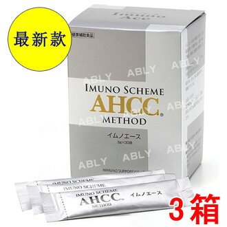 【最新款AHCC】AHCC+HSK乳酸菌!AHCC ACE 依诺金颗粒 (3箱)