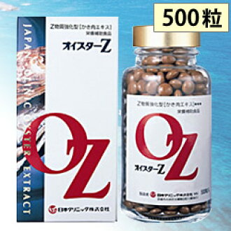 牡蛎胶囊 Oyster Z(500粒)