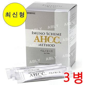 【최신형AHCC】AHCC+HSK유산균!  AHCC 이무노 에이스(3병)